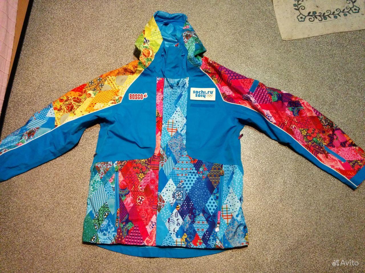 Купить Зимняя Женская Одежда Боско Старая Коллекция