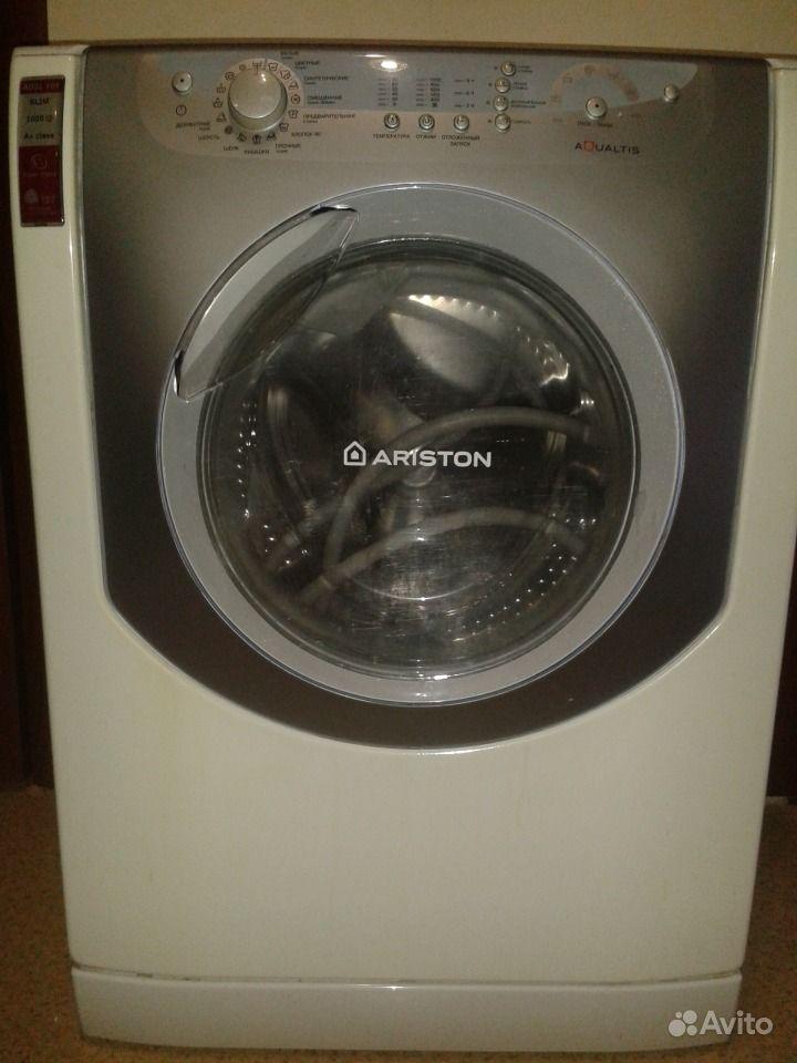 Ремонт стиральных машин аристон москва юг гарантийный ремонт стиральных машин Бойцовая улица