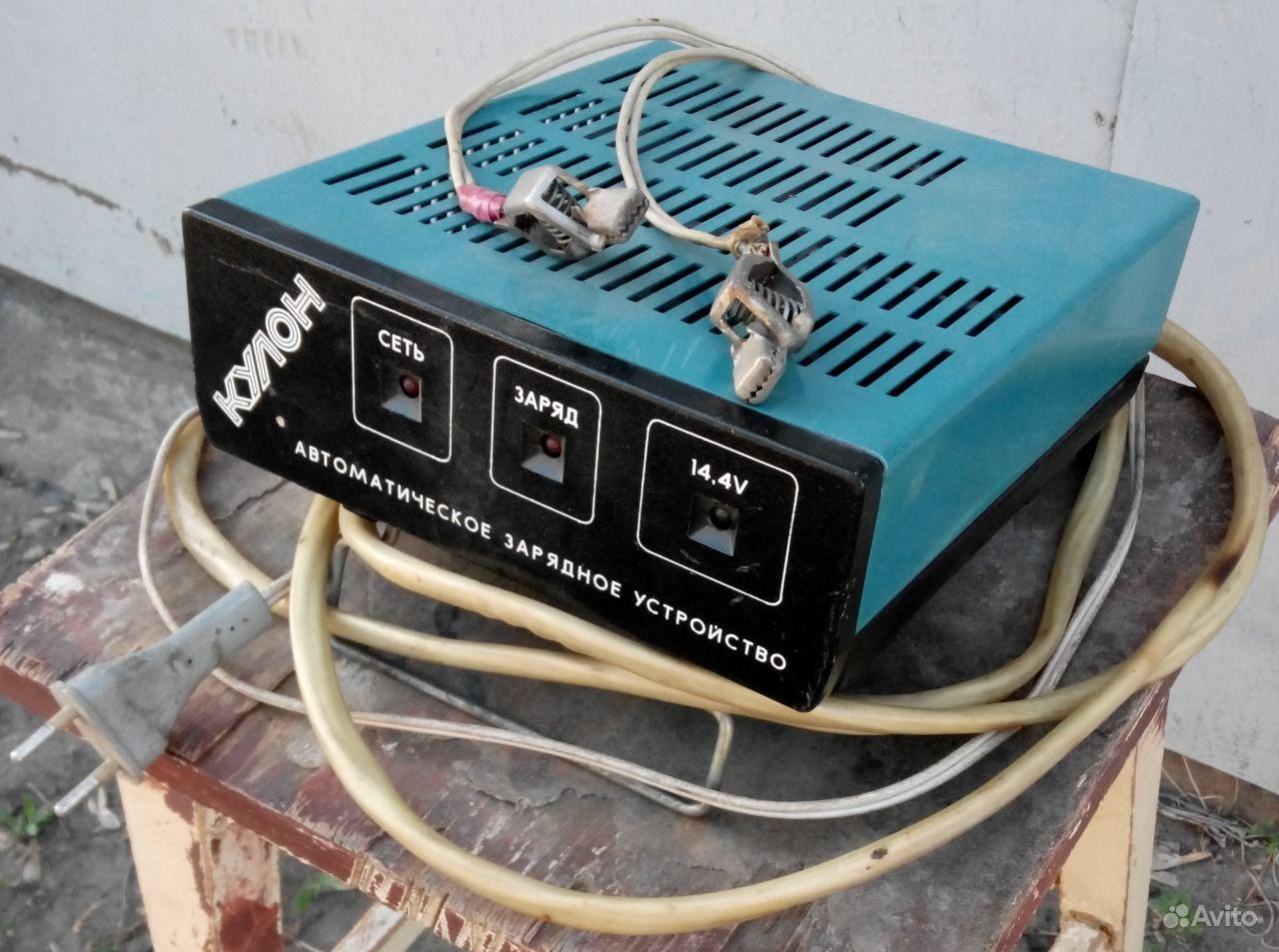 Зарядное устройство для автоаккумуляторов. Омская область,  Омск