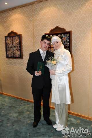 знакомства для никаха татарстан