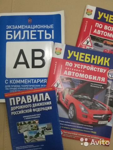 учебник по устройству легкового автомобиля семенов скачать