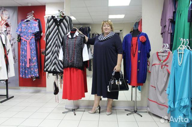 Магазин Дешевой Одежды Наложенным Платежом Доставка