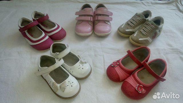 Купить сапоги детские,весенняя и осенняя обувь для