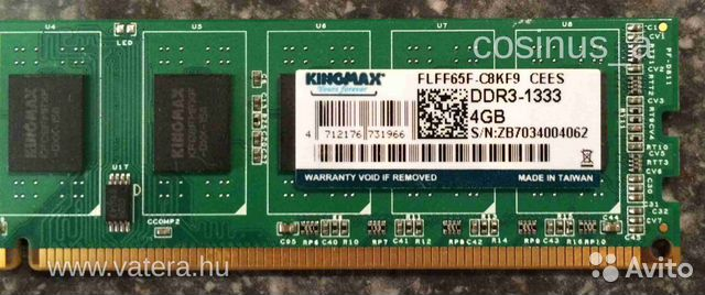 89283642050 Оперативная память ddr3 1333 4gb
