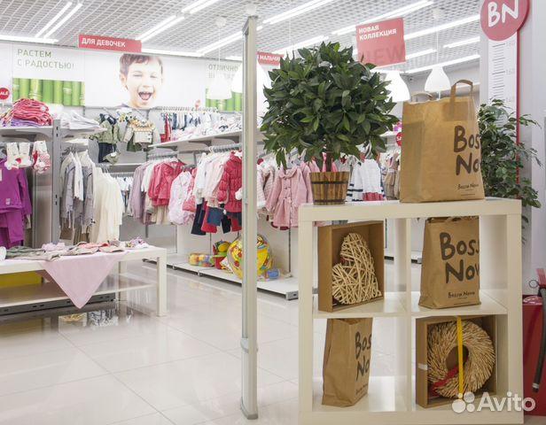 Авито Ставрополь Купить Женскую Одежду
