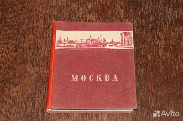 Москва 89159765202 купить 1