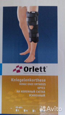 заболевания тазобедренного сустава orlett
