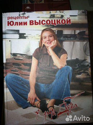 Юлия высоцкая песня скачать