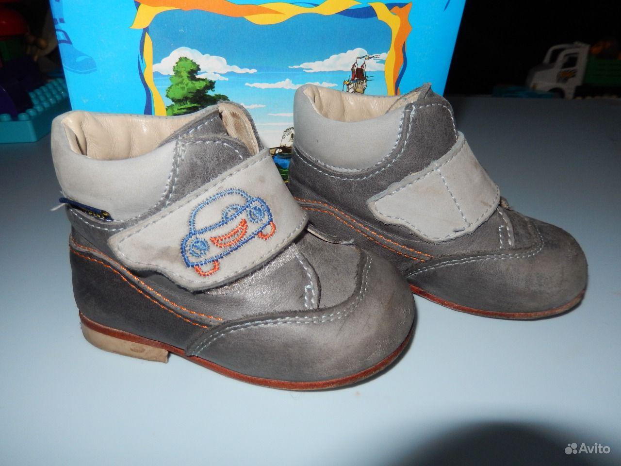 Первые шаги - первая детская обувь малыша - Котофей