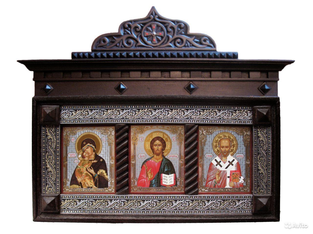 три иконы: