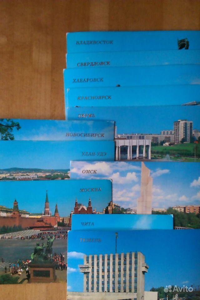 открытки с городами: