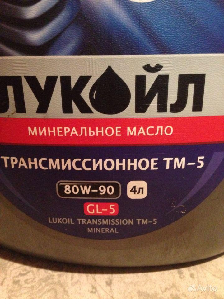 масло тм 5 -18: