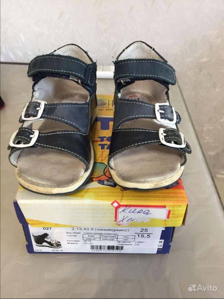 38618f2c3 Продаются сандали фирмы Тотто | Festima.Ru - Мониторинг объявлений