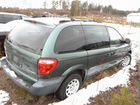Запчасти Для Dodge Caravan, Chrysler Voyager (RG)