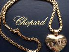 Кулон с цепью. Chopard Happy Diamonds. Оригинал