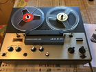 Uher Variocord 23 Open Reel Retro Recorder