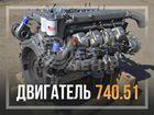 Двигатель камаз 740.51 320 л.с. евро 2