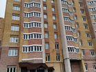2-к квартира, 61 м², 3/9 эт.