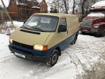 Фольксваген транспортер бу нижегородская область на авито тип элеватора отопления