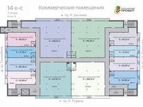 Офис, 296.61 м²