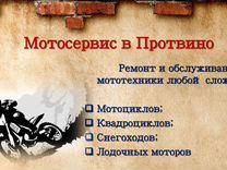 доска объявлений украина.продажа ово
