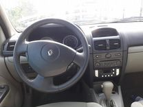 Renault Clio, 2004 г., Оренбург