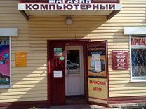 Авито сдам коммерческая недвижимость белово офисные помещения Академика Комарова улица