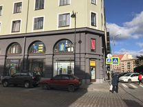 Аренда коммерческой недвижимости в выборге на авито коммерческая недвижимость в мюнхене аренда