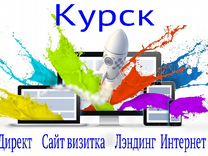 Реклама сайта в интернете Курчатов как добавить ссылку на свой сайт в википедию