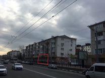 Коммерческая недвижимость в новороссийске на авито аренда купить коммерческую недвижимость в алматы