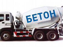 Купить бетон в нальчике цена гера бетон
