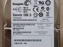 Жесткий диск SAS Seagate 900GB 2.5 SFF гарантия — Товары для компьютера в Москве