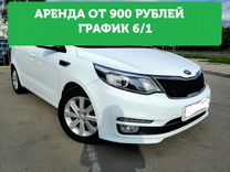 Авто на прокат красноярск без залога проверить машина не залоге