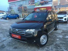Авито чебаркуль авто с пробегом частные объявления продажа недвижимости в западном крыму частные объявления