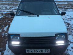 Авито новолеушковская авто с пробегом частные объявления массаж.ру доска объявлений