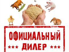 Корма для животных (опт/розница)