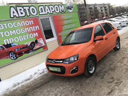 Авито альметьевск доска объявлений авто в петрозаводске частные объявления