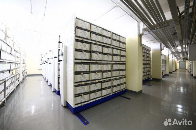 Архив услуги уничтожение документов вывоз макулатуры из москвы