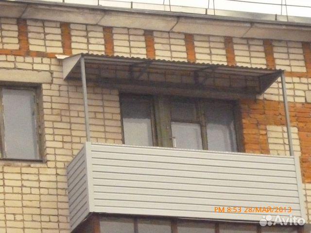 Остекление балкона и отделка сайдингом в кольчугино.