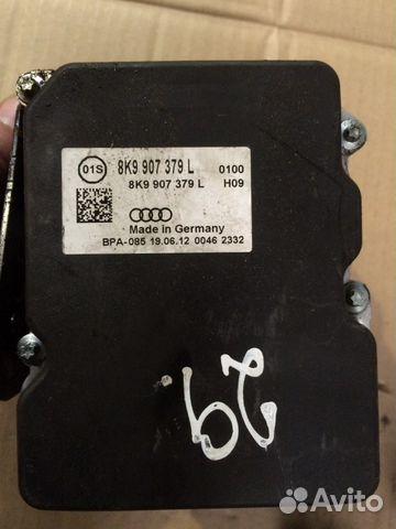 Блок абс Ауди А4 Б8 8K9907379L 8K0614517AD— фотография №1