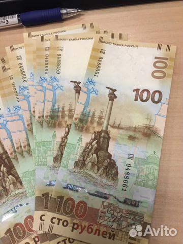Банкноты на авито в соколе форум су