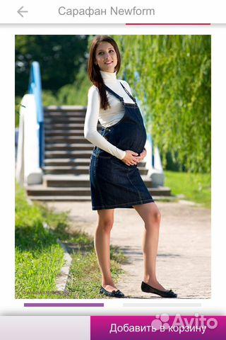 Джинсовый сарафан для беременных Newform б у купить в Карачаево ... 915dfc120b1