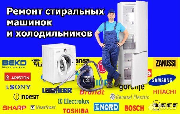 Ремонт стиральных машин бош Улица Серпуховский Вал гарантийный ремонт стиральных машин Пушкинская