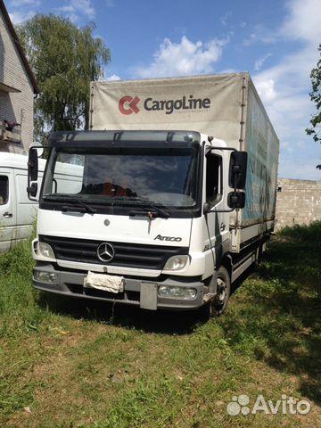 Авито калининград продажа грузовиков