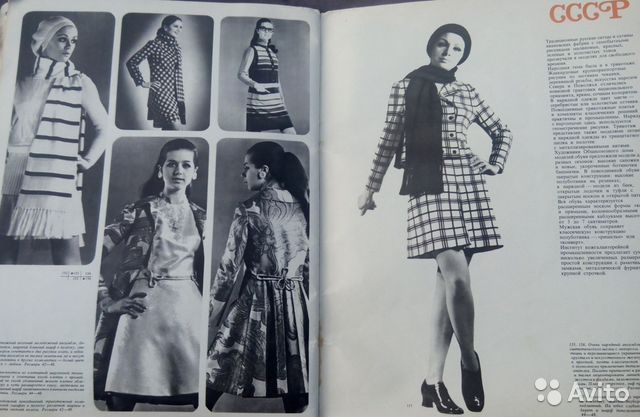 Ретросайт 70-х годов