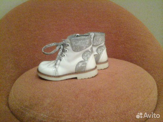 0f0286e33 Ортопедическая и модная обувь для принцес р.21-23 купить в ...