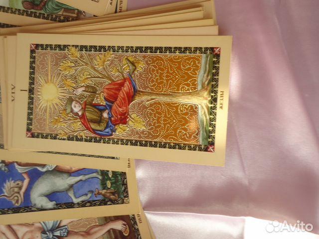 Энциклопедия Таро №79 – Таро Майя (вторая половина) + Золотая карта Туз Мечей