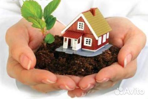 Tjänster i registrering av rättigheter till fast egendom