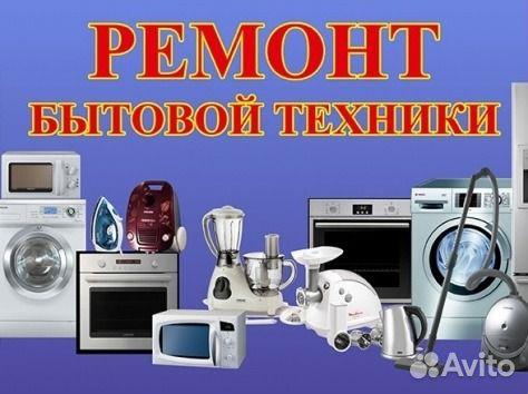 Гарантийный ремонт стиральных машин Смоленская площадь ремонт стиральных машин бош Улица Связистов (деревня Акиньшино)