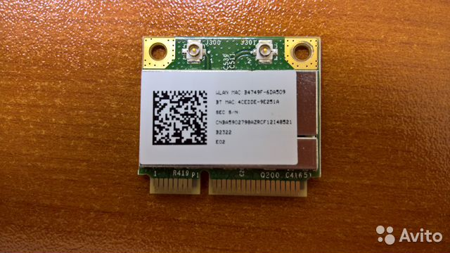 DW1501 WIRELESS-N WLAN HALF-MINI CARD LINUX WINDOWS 7 X64 DRIVER
